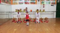 【龙凤艺术】邵东龙凤艺术培训学校-跆拳道学员训练展示5-品势一章练习