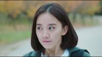 朱颜曼滋诠释青春暗恋,终于有机会接近男神,却被当成好兄弟?