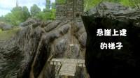 方舟生存进化手游28:在悬崖上建了梯子好麻烦啊