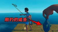 木筏求生:社长从鲨鱼口中获救,竟用咸鱼干报答小姐姐?