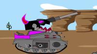 坦克世界欢乐动画:外星人坦克与哥斯拉怪兽