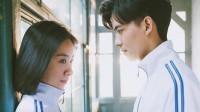 暗恋橘生淮南:奇葩前女友出现搞事情,盛淮南洛枳遇感情大危机!