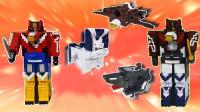 机械汽车玩具变形飞鸟和机器人