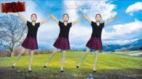广场舞《相爱的歌》一首经典老歌,一支简单舞步,时尚好看