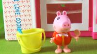 小猪佩奇帮助猪妈妈打扫厨房卫生 65