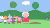 小猪佩奇第6季 第1集 女王
