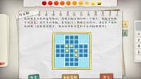 作业疯了:1年级第3周游戏攻略,孔明棋?好像挺好玩的样子