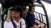 这个司机有点飘!强子首次开直升机,星月受惊吓犯恶心