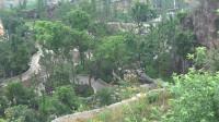 多彩贵州——黔西凤凰山公园
