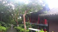 多彩贵州——黔西水西公园