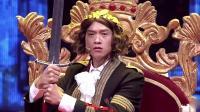 秦岚自毁形象浮夸尬演,谭松韵化身甜美公主,魏大勋展现王子力