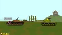 坦克世界欢乐动画:怼怂