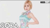 新2019韩国夜店嗨曲-韩国美女DJ Soda-055