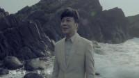陳百潭 - 浪花人生
