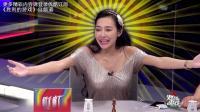 宋小宝刘维翻脸撕X 真凶放大招狠心斩双姝