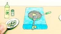 手绘定格动画:纸上厨房制作爆米花,配上一瓶可乐,太棒了