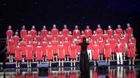 群文新作展演——童声合唱《我们的摇篮》