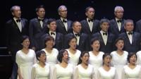 上海群文新作展演 混声合唱《一句情》
