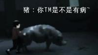 """游戏名译为""""深入"""",主角竟是个十岁小男孩! - Inside #1"""