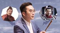 <中国史> 12 明修栈道暗度陈仓——刘项争雄