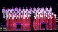 上海群文新作展演 合唱《我的歌声我的梦》