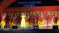歌伴舞:领航新时代,演唱:万莉,伴舞:俏金秋艺术团,编导:郑金枝