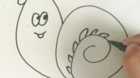 蜗牛的画法——小常姐姐简笔画