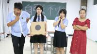 老师让学生摇筛子决定考试分数,结果全班都考了10分,太有趣了