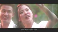 泰国乐队Cocktail _《我们》MV