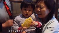 戏说慈禧-两岁王小妮看戏(第一集)