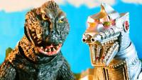 哥斯拉大战机械哥斯拉,怪兽之王哥斯拉儿童玩具视频定格动画