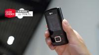 LG「一碰你就脸红」的巧克力手机,13 年后依旧让人心动