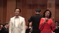 华韵连心 戏乐同源——戏曲交响音乐会  男女声对唱《共和国之恋》