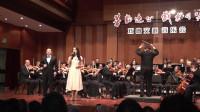 华韵连心 戏乐同源——戏曲交响音乐会 男女声对唱《为祖国干杯》