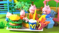 66 小猪佩奇和猪爸爸猪妈妈乔治一起去野餐