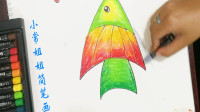 小鱼的画法——小常姐姐简笔画