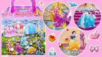 儿童女孩迪士尼公主换装贴纸,我们一起帮她们打扮吧!
