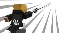 钨设计师带你超科学世界#01:文明的起源从御剑飞行开始