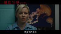 【灵异乍现】最新预告!8月上映,看了怕怕
