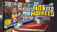 幻想空间TH《不要喂食猴子》第三期