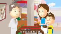 《养生固本》系列动画片1-1 《何谓正气?》