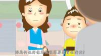 《养生固本》系列动画片1-2 《何谓正气不足/气衰和如何养正气?》
