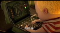 《阿达一族/亚当斯一家》经典动画片首发预告,阴森诡异的家庭今年11月即将搞怪回归大银幕