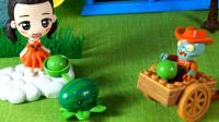 小琦玩具 第03集 狂野西部牛仔僵尸和绿西瓜