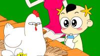 奶瓶小星:妈咪偷工减料,搞笑动画小视频