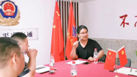 河北平安交通7月份摄制组工作会举办