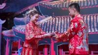 中式婚礼集锦(锐思三机摇臂)