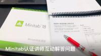 Minitab Training