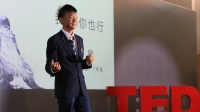 我行 你也行 | 黄宇扉@TEDxYouth@Houshayu