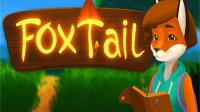 也许是世界上最难泡的茶【雪激凌解说】FoxTail狐之尾:EP1
